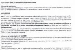 AMjere-Ministarstva-2