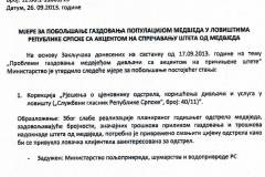AMjere-Ministarstva-4