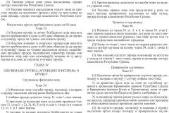 Sluzbeni glasnik - broj 26.pdf