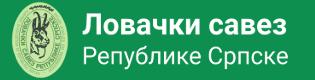 Lovački savez Republike Srpske
